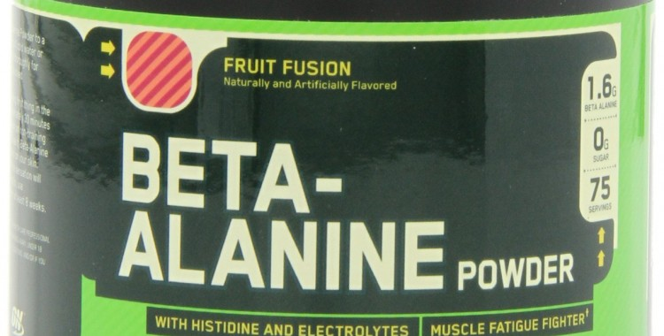 Beta Alanine: Should This be In Your Gym Bag?